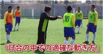 早野サッカー70.jpg
